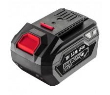 Baterija Energy+ 18 V 6,0 Ah 58G086